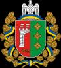 Таксі Чернівецька область