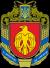 Такси Кировоградская область