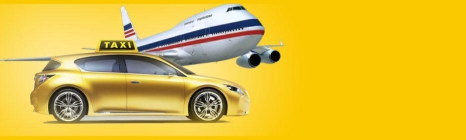 Как быстро и комфортно добраться из аэропорта или в аэропорт