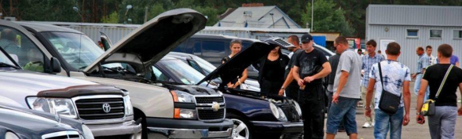 Вторичный рынок автомобилей и заключение на нем сделок